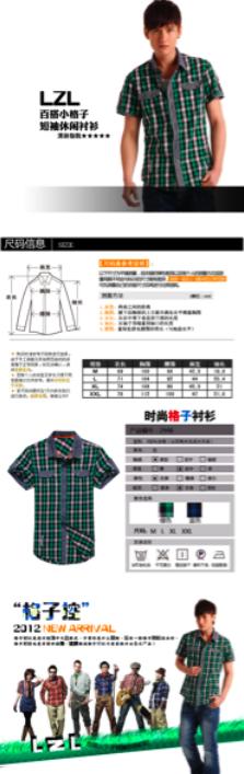 Long Page Webseite für Fashion Einleitung