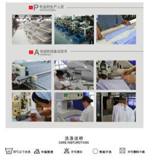 Long Page Mode Qualität und Pflegehinweise
