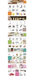 Wohnaccessoires-Kategorieseite